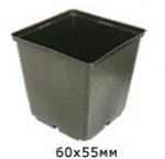 Горшок квадратный для рассады 5.5х6 см, емкость 0.15л