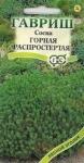 Семена - СОСН ГОРНАЯ РАСПРОСТЕРТАЯ, 3 шт.