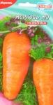 Семена - Морковь СВИТШАН (МО), 1500 шт.