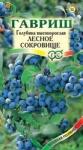 Семена - ГОЛУБИКА Высокорослая ЛЕСНОЕ СОКРОВИЩЕ, 30 шт.