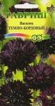 Семена - СКАБИОЗА ПУРПУРНАЯ ЧЕРРИ, 0,5 г.