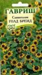 Семена - САНВИТАЛИЯ ГОЛД БРЕИД, 0,1 г.