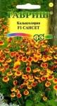 Семена - КАЛЬЦЕОЛЯРИЯ САНСЕТ F1, 10 шт.
