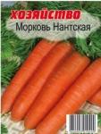 Нантская(упаковка 25 грамм)