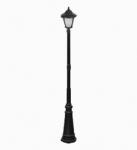 Светильник BRILUX THALES S1 1,4m, черный, арт. LO-THAS11-00