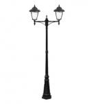 Светильник BRILUX THALES L2, 2,4m, черный, арт. LO-THAL23-00