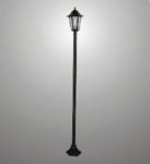 Садовый светильник BRILUX AL-SP490 1m, черный, арт. LO-AL4910-00