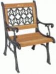 Кресло садовое Форест 7350