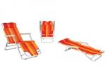 Кресло-шезлонг складное XYC-061A