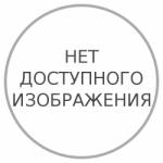 "Флюгер ""Охотник"""